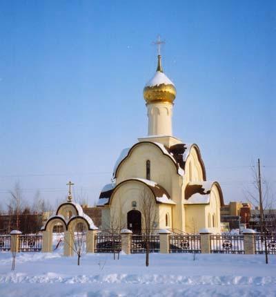 Экскурсия в город Переяславль-Залесский