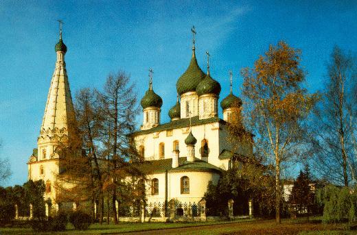 Экскурсия в город Ярославль