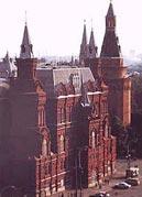 Полное описание - Государственный Исторический музей и Покровский собор