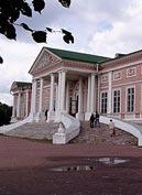 Полное описание - Экскурсия в усадьбу - музей Коломенское