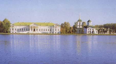 Экскурсия в усадьбу Кусково, музей керамики.