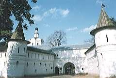 Экскурсия в Спасо-Андроников Монастырь.