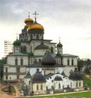 Экскурсия в Новоиерусалимский мужской монастырь.
