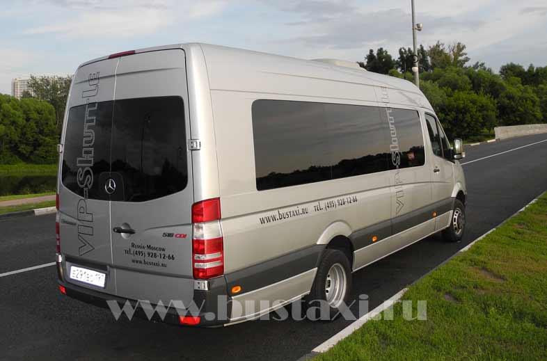 Заказ микроавтобуса Mercedes Sprinter VIP - 19 мест